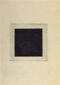 Черный квадрат - Казимир Малевич
