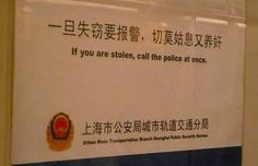 "Bad Translation sign, ""If you are stolen, call the police at once."""