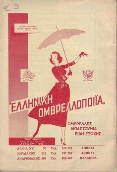 Vintage greek ad - umbrellas made in Greece Vintage Advertising Posters, Old Advertisements, Vintage Postcards, Vintage Ads, Old Posters, Greece History, Old Greek, Vintage Umbrella, Poster Ads