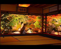 ■ Entoku-in: Autumn in Kyoto