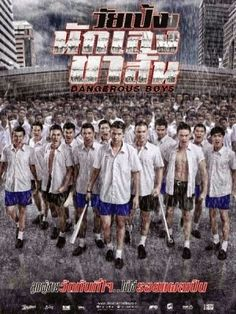 Những Chàng Trai Nguy Hiểm - Dangerous Boy 2015 ♥ Tai phim hay - Tai Phim Online HD - Download phim
