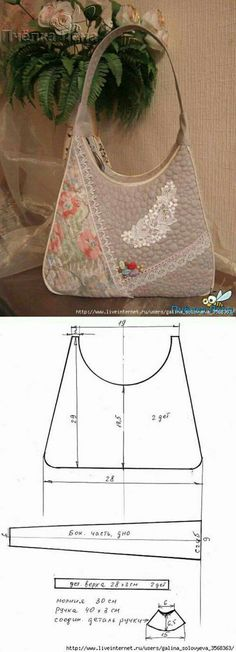Bag Patterns To Sew, Sewing Patterns, Leather Bag Tutorial, Diy Sac, Sewing Machine Embroidery, Wallet Pattern, Craft Bags, Sewing Appliques, Leather Pattern