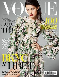 Isabeli Fontana VOGUE Ukraine #2 2014 Sasha Pivovarova Edie Campbell Sam Rollins