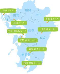 九州オルレ地図