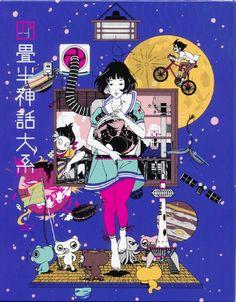 水手服少女把日本當馬騎!將世界化為多彩平行時空的全才插畫家—中村佑介 | 微文青 | 妞新聞 niusnews