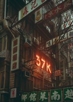 Neon Cities Inspiration Interior Design interior architecture and design Cyberpunk Kunst, Cyberpunk City, Cyberpunk Aesthetic, Aesthetic Japan, Neon Aesthetic, Aesthetic Backgrounds, Aesthetic Wallpapers, Urban Photography, Street Photography