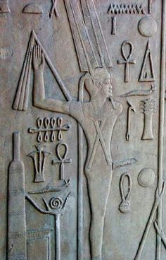 God Mir, later known as Amon - Ra