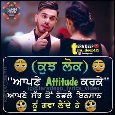 Punjabi Love Quotes, Punjabi Status, Deep, Thoughts, Feelings, Funny, Qoutes, Movie Posters, Collections