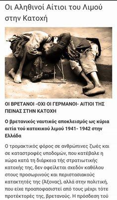 Ἡ πείνα τῆς Κατοχῆς ἐπεβλήθη ἀπὸ τοὺς Ἄγγλους!!! - TheSecretRealTruth Greek Language, Greek History, History Facts, Life Is Good, Greece, Lion Sculpture, The Secret, Bitterness, Athens