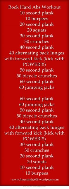 #abs #workout #ab challenge