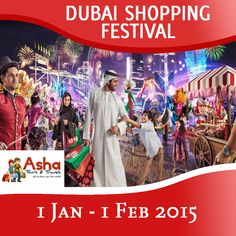 Come Experience the Dubai Shopping Festival , the biggest shopping and entertainment with Asha Tours & Travels. For more details, Visit: www.ashatat.com. Contact: Asha Tours and Travels. Call us for more details: 09833477689/09920033687 & Email us at info@ashatat.com, sales@ashatat.com. #Asha #Tours #Travels #Come #Experience #Dubai #Shopping #Festival #Entertainment #Biggest