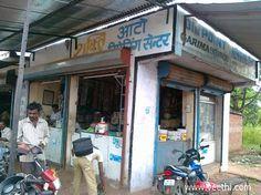 Shakati auto Parts & repairing shop