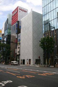 Dior Ginza, Kumiko Inui | Tokyo | Japan | MIMOA
