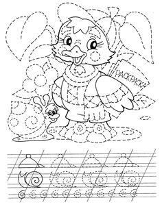 Учимся писать с уточкой - razukrashki.com Tracing Worksheets, Preschool Worksheets, Preschool Writing, Hand Embroidery, Kindergarten, Snoopy, Lily, Learning, Crafts