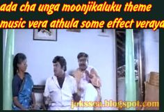 JOKES: Comedy king Goundamani jokes