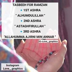 Image may contain: one or more people and text Muslim Love Quotes, Islamic Love Quotes, Islamic Inspirational Quotes, Muslim Pictures, Islamic Pictures, My Heart Quotes, Journal Writing Prompts, Allah Love, Ramadan Mubarak