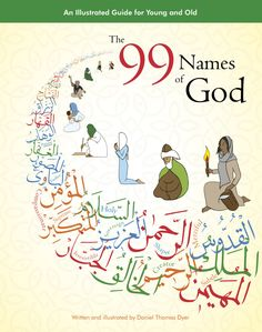 Al ghazali by demi author illustrator islam sufism an inspiring and colourful guide to the 99 names of god for children parents and fandeluxe Image collections