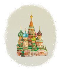 File:Vasilij Blazh.jpg - Wikipedia, the free encyclopedia