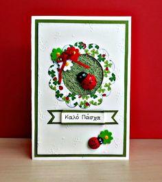 Χειροποίητη κάρτα με χαρτόνια κανσόν,sisal και ξύλινα διακοσμητικά για το Πάσχα. Σαμαρτζή - Βιβλιοπωλείο - Hobby - Καλλιτεχνικά: ΙΔΕΕΣ ΓΙΑ ΧΕΙΡΟΤΕΧΝΙΕΣ - ΧΑΛΚΙΔΑ