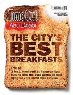 #cover TimeOut Abu Dhabi #magazine