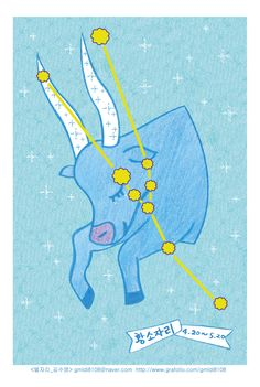 http://blog.naver.com/gmldi8108 별자리 엽서 (constellation postcard)_황소자리(Taurus), illust,색연필 일러스트, colored pencil, 일러스트레이션