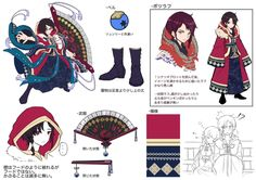 merc storia Character Sheet, Game Character, Character Concept, Concept Art, Character Reference, Female Character Design, Character Design Inspiration, Character Costumes, Character Outfits
