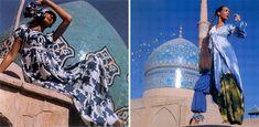 Les tenues de la femme iranienne des années 70 dans les magasines dépoque  2Tout2Rien