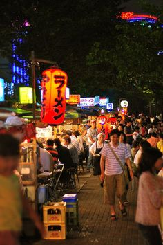 40 Things To Do In Fukuoka - Japan Talk