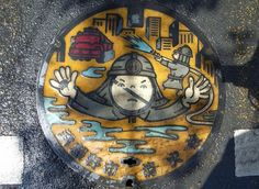 Japan, however, has capitalized on an unusual canvas for a unique genre of public art: the lowly manhole cover.