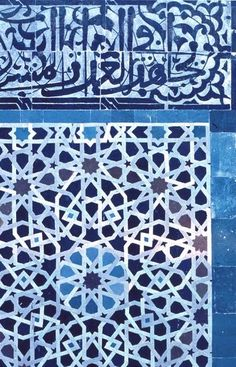 MOR 0209 Bou Inaniya Medersa, Fez in Morocco | Pattern in Islamic Art