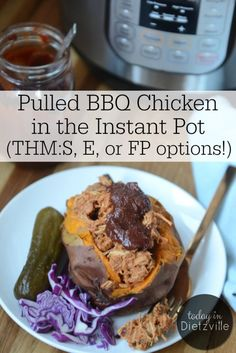 Pulled BBQ Chicken In The Instant Pot (THM:S, E, or FP options!) | Unlike Texas BBQ, this has no added sugar -- so it's low-carb and friendly on your blood sugar. For Trim Healthy Mamas, this main dish can be used in any fuel setting depending on what you pair it with! Enjoy this Southern favorite of ours made super easy, tender, and juicy in your Instant Pot! | TodayInDietzville.com