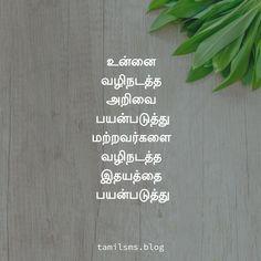 Life Quotes Inspirational Motivation, Tamil Motivational Quotes, Self Motivation Quotes, Photo Quotes, Picture Quotes, Me Quotes, Qoutes, Quotes Images, Instagram Status