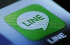Line offering grocery delivery service in Thailand - http://supplychains.com/line-offering-grocery-delivery-service-in-thailand/