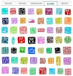 4번째 이미지 Logo Design, Graphic Design, Drawing Projects, Tampons, Illustrations, Signage, Banner, Stamp, Drawings
