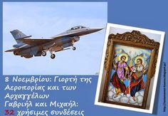 Δραστηριότητες, παιδαγωγικό και εποπτικό υλικό για το Νηπιαγωγείο: 8 Νοεμβρίου: Ημέρα της Αεροπορίας - Η Γιορτή των Αρχαγγέλων Μιχαήλ και Γα... Fighter Jets, Angels, Autumn, Fall, Angel, Hunting
