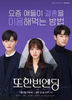 Korean drama 'Ending Again' added to HanCinema database. Korean Drama List, Watch Korean Drama, Korean Drama Movies, Korean Dramas, Big Bang Top, Web Drama, Drama Film, Ranbir Kapoor, Hrithik Roshan