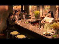 Suntory Whisky Kaku-Highball