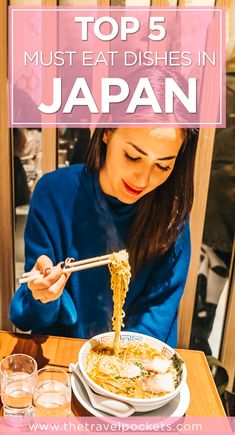 We get asked quite often for food recommendations in Japan and it's so hard for us to pick a favorite as everything in Japan is so delicious. We put together a list of dishes that we always have to eat when we go home to Japan. Tokyo Japan Travel, Japan Travel Guide, Asia Travel, Travel Vlog, Travel Goals, Travel Hacks, Kyoto, Japan 2019, Japan Japan