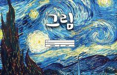 그림 (구 모스크바) 먹튀 / pk-82.com - 먹튀탐색기 사이트 먹튀검색 및 검증문의 카톡 MTFIND