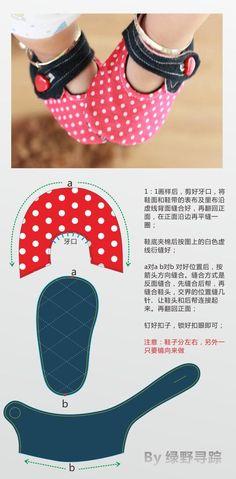 Zapatos de bebé tutorial - casualmente pasear - Taobao