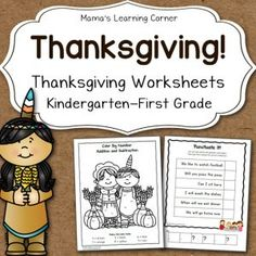 Bar Graph Worksheet: Thanksgiving!