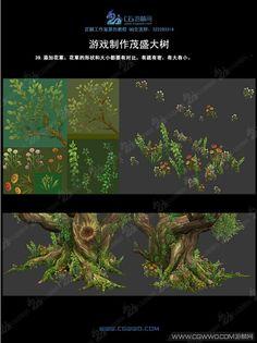 游戏制作茂盛大树_原创教程区_CG游麟网游戏美术制作交流平台 - 最专业的游戏美术制作交流平台