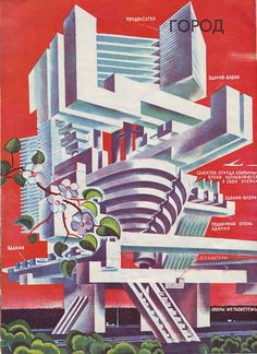 Futuristic Soviet Architecture. This is the 3D image of the actual design.