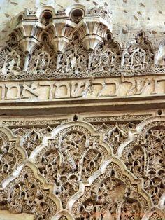 Hébreu incrusté, mur est Sinagoga, Juderia Cordoba, Espanha, Andaluzia