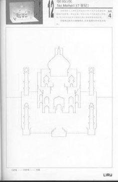 Resultado de imagem para kirigami pdf