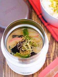 はるさめ以外の材料をお鍋に入れてサッと煮、あとは、はるさめと一緒に スープジャーに入れたら出来上がり♡ もちろん、はるさめの水戻しは不要! スープジャーの中で 自然と柔らかく戻り ランチの時間には食べごろに♪ ちょっとダイエット中...なんて方は ランチはこのスープだけ...というのもあり♡ ものすごく食べた感と満足感があるので オススメです。 Soup In A Jar, Asian Recipes, Ethnic Recipes, Asian Foods, Meals In A Jar, Japanese Food, Bento, Ramen, Lunch Box