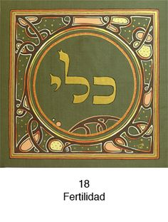 72 Nombres de Dios - Letras Hebreas Names Of God, Torah, Reiki, Witch, Mandala, Spirituality, Healing, Mindfulness, Spiritual Awareness