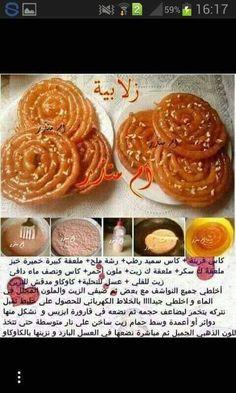 زلابية Algerian Recipes, Lebanese Recipes, Arabic Sweets, Arabic Food, Middle Eastern Sweets, Dry Bread, Good Food, Yummy Food, Cookie Do