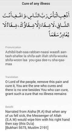 Dua prayer for cure of any illness Islam Hadith, Allah Islam, Islam Muslim, Duaa Islam, Alhamdulillah, Muslim Women, Islamic Prayer, Islamic Teachings, Islamic Dua