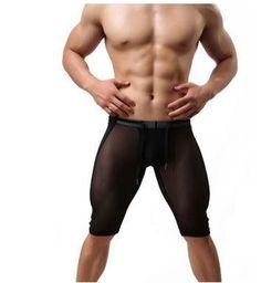 Mens swimwear sexy Swimming Trunks underwear tight panties yoga hot sport gym summer pants men swimsuits sheer see through